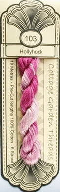 Hand Dyed embroidery thread-103-CGT