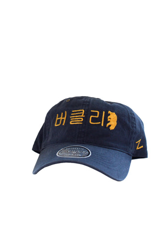 Cal Berkeley Korean Character Cap