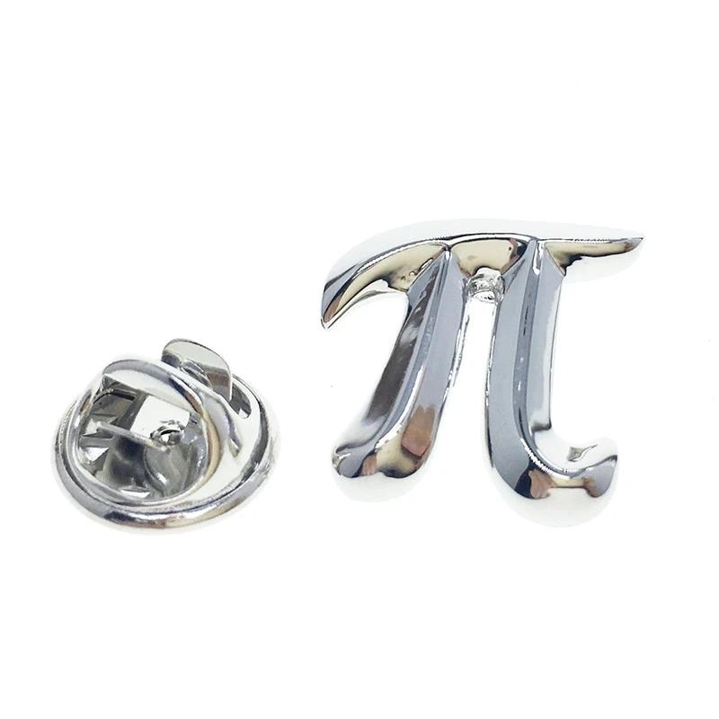 Pi Symbol Lapel Pin - Gifted Guppy