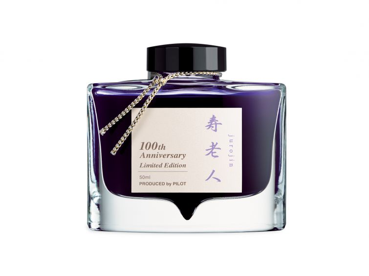 Pilot 100th Anniversary Limited Edition Ink
