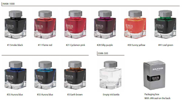 Platinum Mixable Ink (20ml)