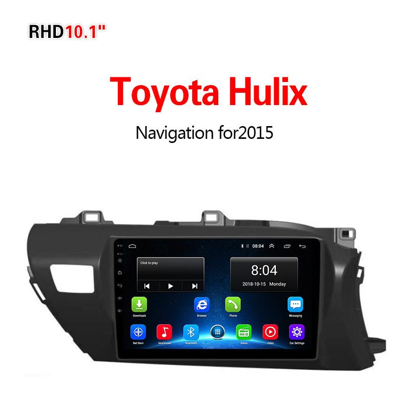 GPS Navigation for Car Toyota HULIX2015