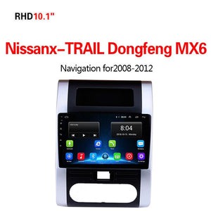 GPS Navigation for Car Nissanx-TRAIL Dongfeng MX62008-2012
