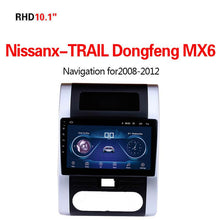 Load image into Gallery viewer, GPS Navigation for Car Nissanx-TRAIL Dongfeng MX62008-2012