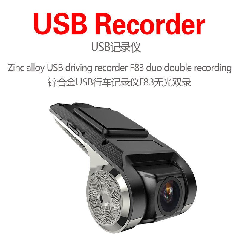 Starlight night vision HD usb driving recorder Android big screen navigation special recorder F83 duo double recording