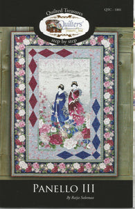 The kit features a Japanesse scene with geisha girls in blue and pink walking amid flowers.  It has a floral border and a diamond inner border.