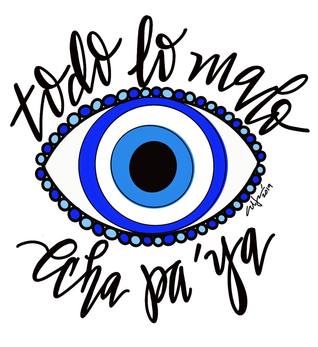Todo lo malo echa pa ya...Digital Artwork