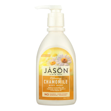 Body Wash, Chamomile - 30 oz
