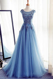 Charming Long Tulle Handmade A Line Blue Prom Gowns,Best Formal Women Dress PFP0936