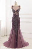 Beading Scoop Mermaid Sweep Train Tulle Long Cheap Prom Dress PFP0022