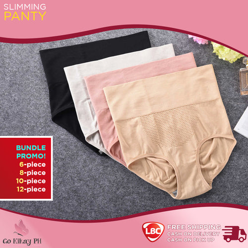 SLIMMING PANTY (PROMO BUNDLE DISCOUNT!)