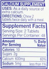 Tums E-X Extra Strength Antacid Chewable Tablets, Berries, 96-Count Bottles