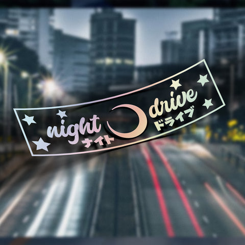 Night Drive - VINYL HOUZE