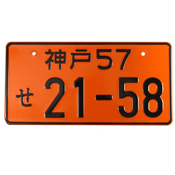 Japanese License Plates - VINYL HOUZE