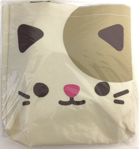 Cute Cat Tote Bag Purse 10.75 X 10.5 Canvas Polyester White Pink Brown