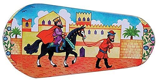 Traditional Metal Children'S Toy Purim Gragger (Noisemaker)