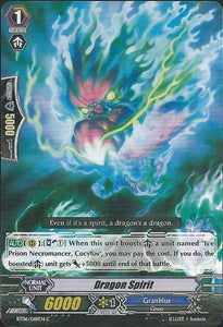 Cardfight!! Vanguard Tcg - Dragon Spirit (Bt06/069En) - Breaker Of Limits