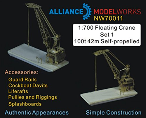 Alliance Model Works 1:700 Floating Crane Set 1 100T 42N Self-Propelled #Nw70011