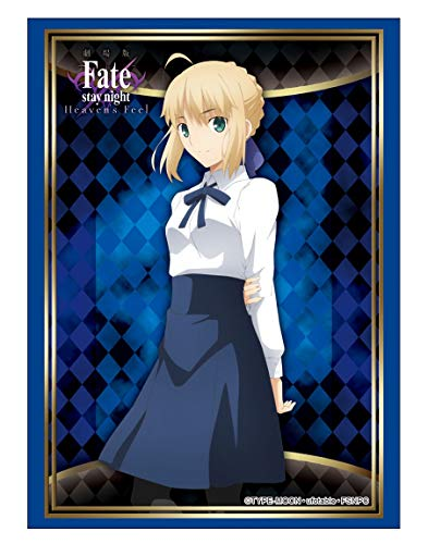 Fate/Stay Night: Heaven`S Feel Saber Altria Pendragon Card Game Character Sleeves Collection Hg Vol.1801 High Grade Anime Art