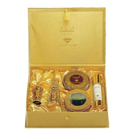 Swiss Arabian Kashkha Gift Set For Men - Arabian Petals