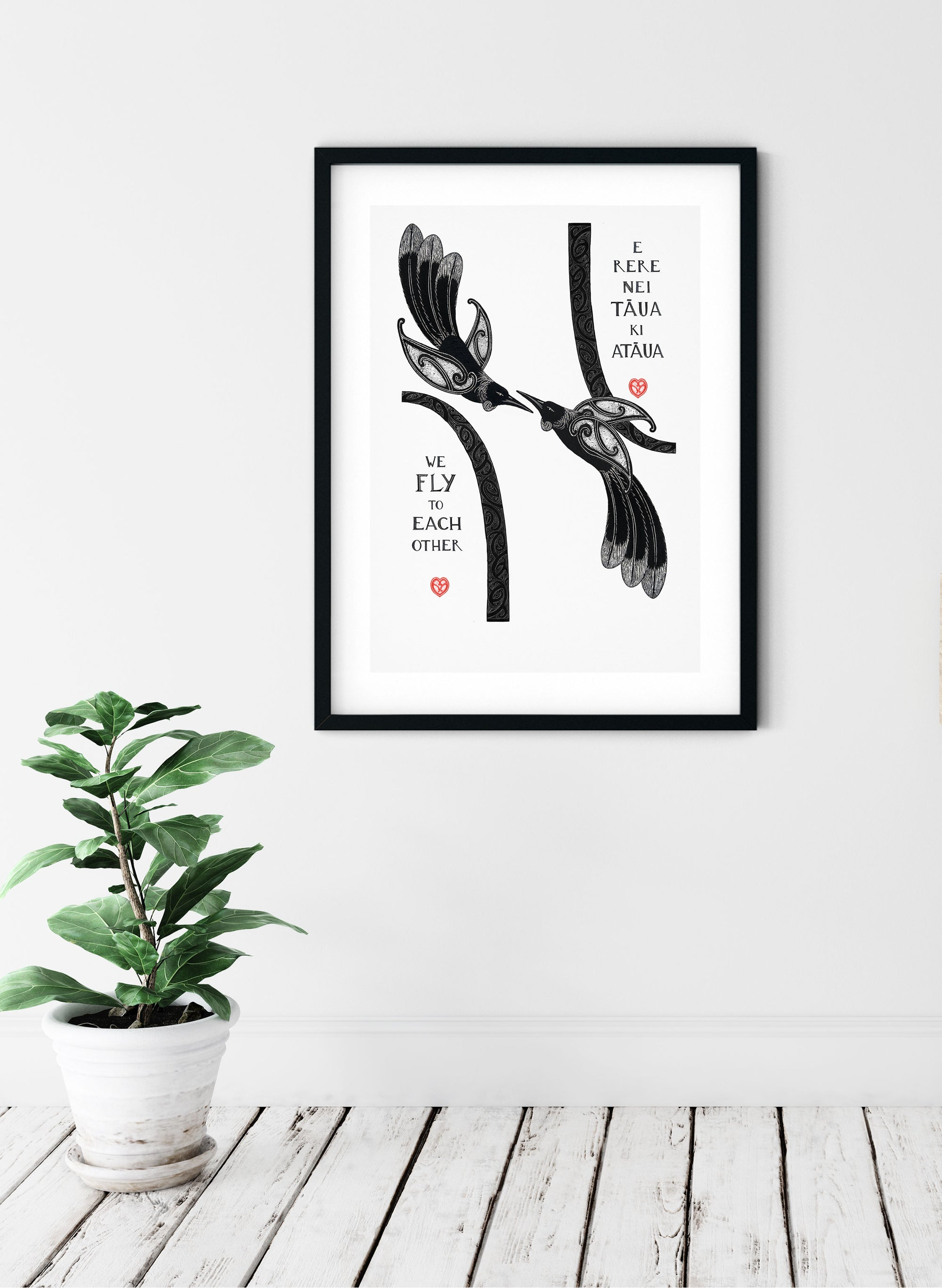 We Fly to Each Other - Giclée Print