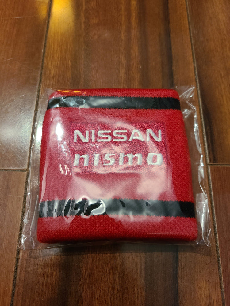 Nismo Authentic Master Cylinder Reservoir Cover