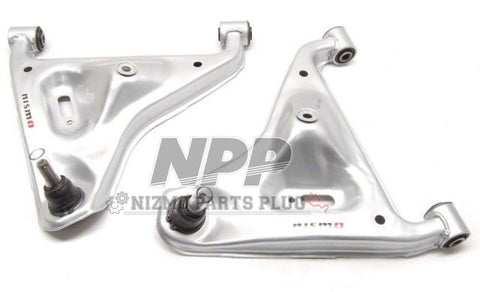 S14/S15 Nismo Rear Lower Control Arm Kit (REINFORCED)