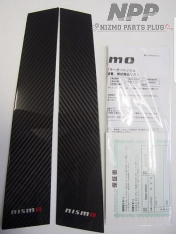 R34 Oem Nismo Carbon Fiber B-Pillar Garnish Set