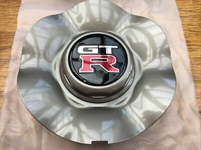 R34 Skyline GTR Center Cap Set