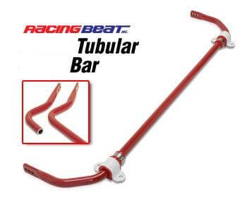 BBR MX-5 NC Racing Beat Front Tubular Anti Roll Bar