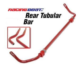 BBR MX-5 NC Racing Beat Rear Tubular Anti Roll Bar