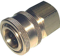 karcher-9-804-066-0-quick-coupler-coversion-fitting-for-threaded-wands