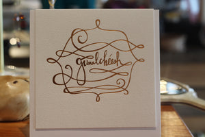 GUNALCHÉESH/THANK YOU NOTE CARD