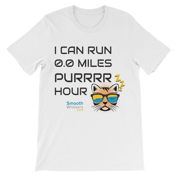 0.0 Miles Purrrr Hour Kids T-Shirt
