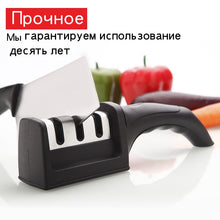 Load image into Gallery viewer, Knife Sharpener Quick Sharpener Professional 3 Stages Sharpener Knife Grinder Non-Slip Silicone Rubber