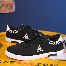 Load image into Gallery viewer, 2018 Spring Comfortable Casual Shoes Mens Canvas Shoes