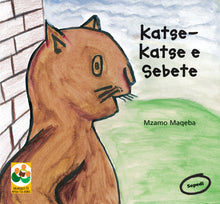 BRAVE LITTLE CAT: A story from South Africa