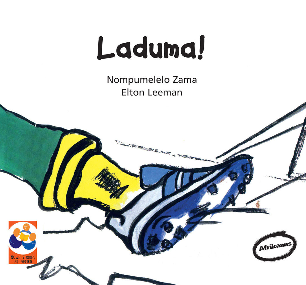 LADUMA: A story from South Africa
