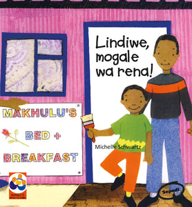 LINDIWE, OUR HERO!: A story from South Africa