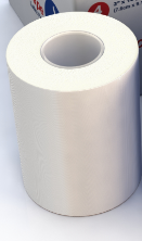 Dynarex Cloth Medical Tape