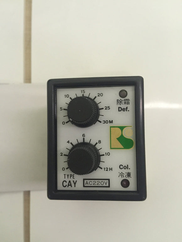 Defrost Timer Mechanical RSCAY Ruey Shing Refrigerator with base mount.