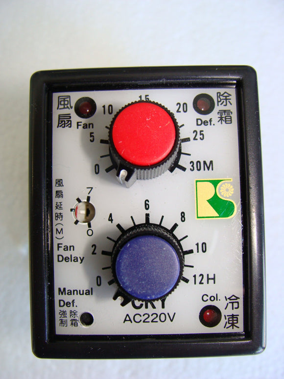Defrost Timer Mechanical RSCKY Ruey Shing Freezer with base mount.