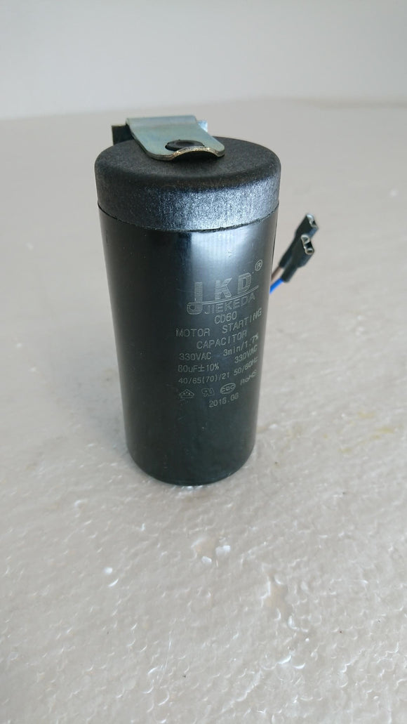 JKD - 80uf Start Capacitor