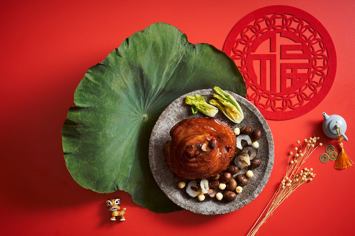 Chinese-Spiced Braised Pork Knuckle with Sea Cucumber and Chestnuts