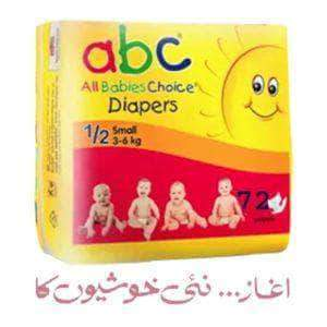 PMART.PK-PAKISTAN MART- ONLINE GROCERY STORE Baby Items ABC Diapers 5No 24pcs