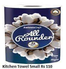 PMART.PK-PAKISTAN MART- ONLINE GROCERY STORE Household Essentials All Rounder Tissue (Toilet roll) (Kitchen towel small)