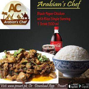 ARABIAN'S CHEF ARABIAN'S CHEF ARABIAN'S CHEF Deal  - Black Pepper Chicken,  with Rice Single Serving,  1 Drink 500 ml