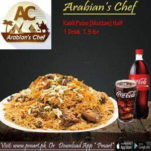 ARABIAN'S CHEF ARABIAN'S CHEF ARABIAN'S CHEF Deal  - Kabuli Pulao (Mutton) Half, 1 Drink  1.5 ltr