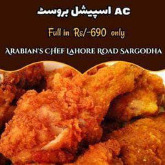 ARABIAN'S CHEF ARABIAN'S CHEF ARABIAN'S CHEF - Special Broast Full