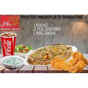 BAO G Bawa G BAO G Rice Deal - 1 Pulao, 2 Pcs. Chicken, 1 Reg. Drink
